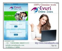 Home Based Data Entry Jobs, Part Time Jobs