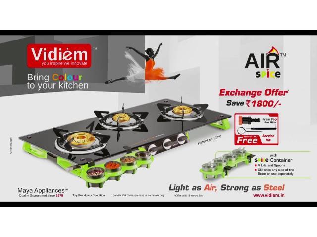 Buy Commercial Mixer Grinder Online - vidiem.in