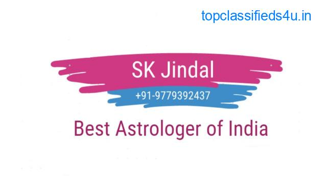 Life Changing Call to Astro SK Jindal