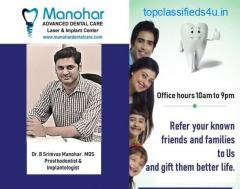 Manohar Dental Care in Vizag