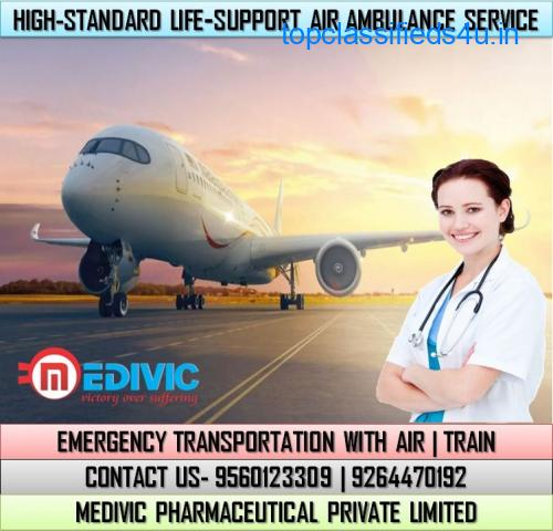 Get Supreme Air Ambulance Service in Goa with Well-Expert Physician