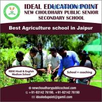 RBSE Agriculture English Medium School in Pratap Nagar Sanganer