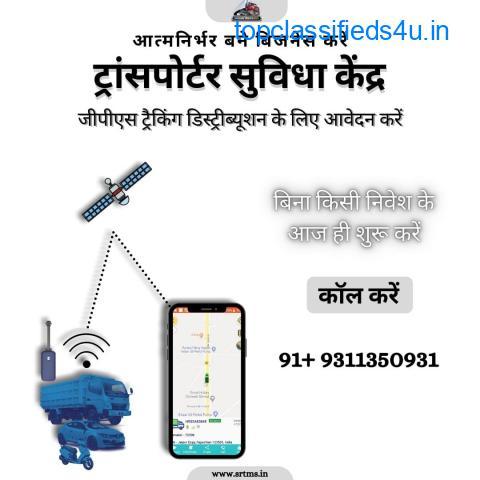 GPS Tracker for Truck