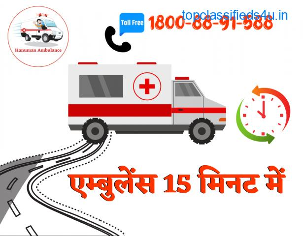 Patient Transportation in 15 Minutes by Hanuman Ambulance Service in Bhagalpur