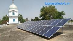 Best Solar Panel Supplier, Traders and Wholesaler in Ludhiana, Punjab