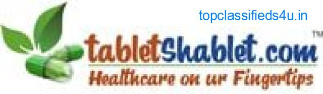 Online Pharmacy & Medical Stores, Healthcare Platform in India