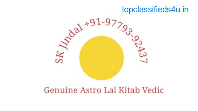 Just Call Famous Astro Red Book SK Jindal