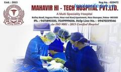 Best Hospital in Patna, Neuro Hospital in Patna - Mahavir Hitech Hospital