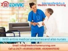 Masterly Home Nursing Service in Anisabad-ICU Facility by Medivic