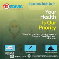 Perfect ICU Solution Medivic Home Nursing Service in Patel Nagar, Patna