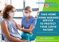 Get Medivic Home Nursing Service in Sipara, Patna with Hi-tech Medical Setup