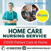 Choose Optimum Medivic Home Nursing Service in Danapur, Patna