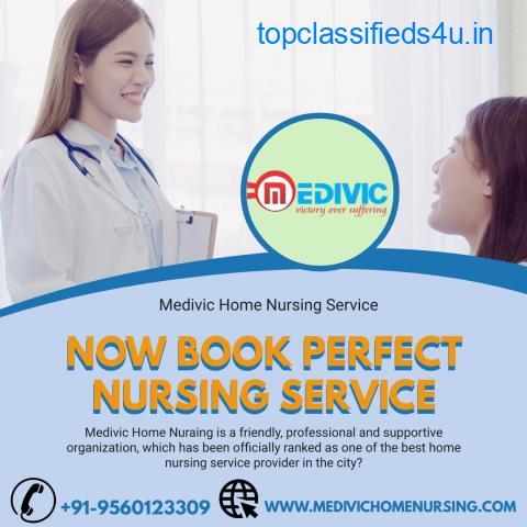 Take Hi-tech ICU Medivic Home Nursing Service in Kankarbagh, Patna