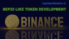 Crypto platform with the Binance Smart Chain BEP20 like Token Development Service