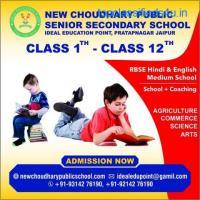 New Choudhary Public School Jaipur
