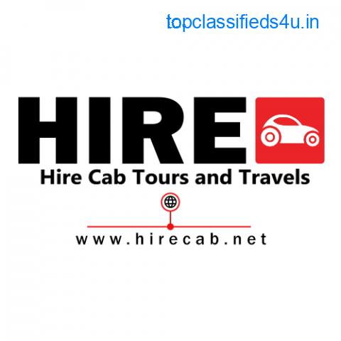 Get best maintained car in India for outstation trip and local sightseeing