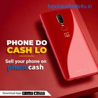 Sell OnePlus 5