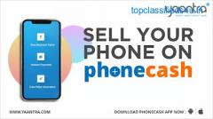 Sell Samsung A70 online