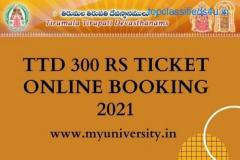 TTD 300 Rs Ticket Online Booking 2021