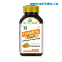 Best Fenugreek Extract Capsules in India|Heebs