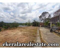 Peroorkada residential land for sale