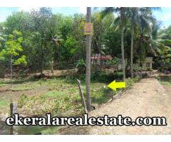 Palode  residential land for sale