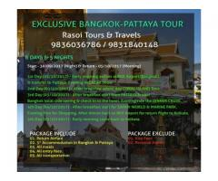 Bangkok Pattaya Holiday Package
