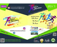 2020 Vision Marathon Registration Coimbatore:July 30th, 2017